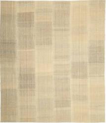 キリム モダン 絨毯 248X283 モダン 手織り ベージュ/暗めのベージュ色の (ウール, ペルシャ/イラン)