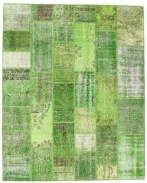 パッチワーク 絨毯 201X250 モダン 手織り ライトグリーン/深緑色の (ウール, トルコ)