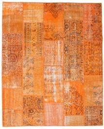 パッチワーク 絨毯 199X247 モダン 手織り オレンジ (ウール, トルコ)