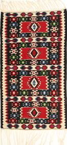 キリム ファーシュ 絨毯 95X183 オリエンタル 手織り ベージュ/黒 (ウール, ペルシャ/イラン)