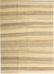 キリム モダン 絨毯 165X235 モダン 手織り ベージュ/暗めのベージュ色の (ウール, ペルシャ/イラン)