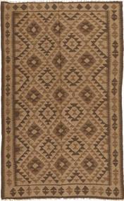 キリム マイマネ 絨毯 150X248 オリエンタル 手織り 茶/薄茶色 (ウール, アフガニスタン)