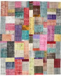 パッチワーク 絨毯 252X305 モダン 手織り 濃いグレー/ベージュ 大きな (ウール, トルコ)