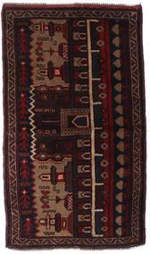 バルーチ 絨毯 80X141 オリエンタル 手織り 深紅色の (ウール, アフガニスタン)