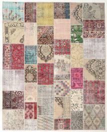 パッチワーク 絨毯 247X307 モダン 手織り 薄い灰色/茶 (ウール, トルコ)