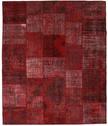 パッチワーク 絨毯 250X296 モダン 手織り 深紅色の 大きな (ウール, トルコ)