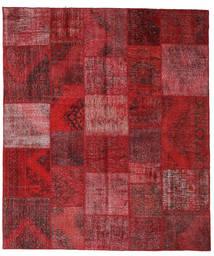 パッチワーク 絨毯 250X290 モダン 手織り 深紅色の/赤 大きな (ウール, トルコ)