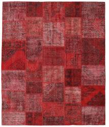 パッチワーク 絨毯 247X295 モダン 手織り 深紅色の/赤 (ウール, トルコ)