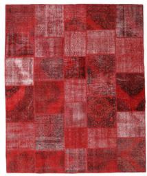 パッチワーク 絨毯 251X305 モダン 手織り 深紅色の/赤 大きな (ウール, トルコ)