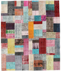 パッチワーク 絨毯 252X300 モダン 手織り 薄い灰色/濃いグレー 大きな (ウール, トルコ)