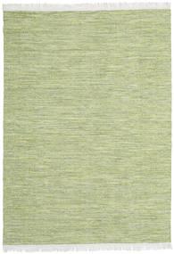 Diamond ウール - グリーン 絨毯 160X230 モダン 手織り ライトグリーン (ウール, インド)