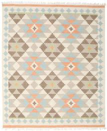 Summer キリム 絨毯 240X300 モダン 手織り ベージュ/薄い灰色 (ウール, インド)