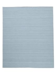キリム ルーム - 水色 絨毯 250X300 モダン 手織り 水色 大きな (ウール, インド)