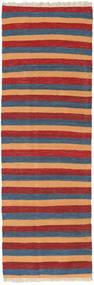 キリム 絨毯 63X201 オリエンタル 手織り 廊下 カーペット 深紅色の/青 (ウール, ペルシャ/イラン)
