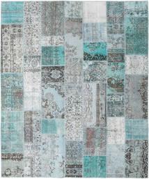 パッチワーク 絨毯 253X303 モダン 手織り 水色/薄い灰色 大きな (ウール, トルコ)