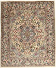 カシャン Sherkat Farsh 絨毯 246X300 オリエンタル 手織り 薄茶色/薄い灰色 (ウール, ペルシャ/イラン)