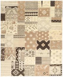 Himalaya 絨毯 252X300 モダン 手織り ベージュ/暗めのベージュ色の 大きな (ウール, インド)