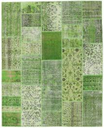 パッチワーク 絨毯 203X251 モダン 手織り 深緑色の/パステルグリーン/ライトグリーン (ウール, トルコ)