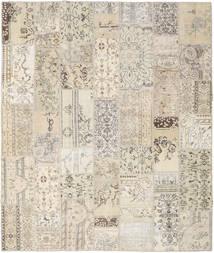 パッチワーク 絨毯 252X300 モダン 手織り 薄い灰色/ベージュ 大きな (ウール, トルコ)