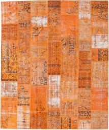 パッチワーク 絨毯 252X303 モダン 手織り オレンジ/薄茶色 大きな (ウール, トルコ)