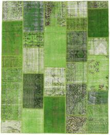パッチワーク 絨毯 204X253 モダン 手織り ライトグリーン/緑色 (ウール, トルコ)