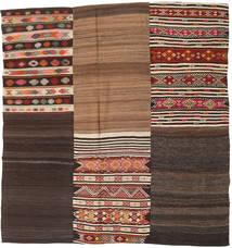 キリム パッチワーク 絨毯 216X230 モダン 手織り 正方形 濃い茶色/ベージュ (ウール, トルコ)
