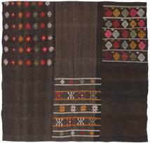 キリム パッチワーク 絨毯 203X207 モダン 手織り 正方形 濃い茶色 (ウール, トルコ)