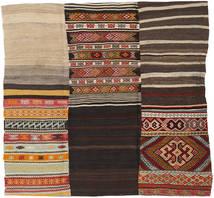 キリム パッチワーク 絨毯 214X222 モダン 手織り 正方形 濃い茶色/薄茶色 (ウール, トルコ)