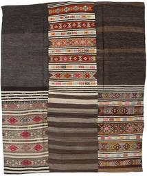 キリム パッチワーク 絨毯 218X262 モダン 手織り 濃い茶色/薄い灰色 (ウール, トルコ)