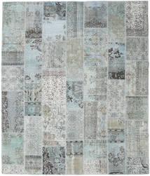 パッチワーク 絨毯 251X298 モダン 手織り 薄い灰色/ターコイズブルー 大きな (ウール, トルコ)