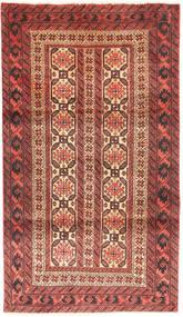 バルーチ 絨毯 88X158 オリエンタル 手織り 深紅色の/濃い茶色 (ウール, ペルシャ/イラン)