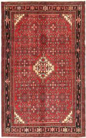 ホセイナバード 絨毯 153X245 オリエンタル 手織り 深紅色の/濃い茶色 (ウール, ペルシャ/イラン)