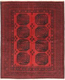アフガン 絨毯 149X185 オリエンタル 手織り 深紅色の/錆色 (ウール, アフガニスタン)