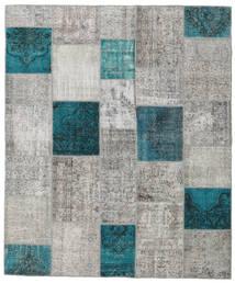 パッチワーク 絨毯 253X303 モダン 手織り 薄い灰色/ターコイズ 大きな (ウール, トルコ)