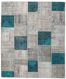 パッチワーク 絨毯 252X301 モダン 手織り 薄い灰色/ターコイズ 大きな (ウール, トルコ)