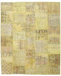 パッチワーク 絨毯 248X302 モダン 手織り ライトグリーン/ベージュ (ウール, トルコ)
