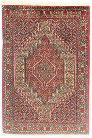 センネ 絨毯 72X109 オリエンタル 手織り 薄茶色/深紅色の (ウール, ペルシャ/イラン)