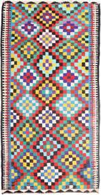 キリム 絨毯 183X360 オリエンタル 手織り 廊下 カーペット 薄い灰色/黒 (ウール, ペルシャ/イラン)