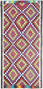 キリム 絨毯 156X313 オリエンタル 手織り 廊下 カーペット ベージュ/紫 (ウール, ペルシャ/イラン)