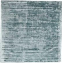 Tribeca - 青/グレー 絨毯 250X250 モダン 正方形 水色/濃いグレー 大きな ( インド)