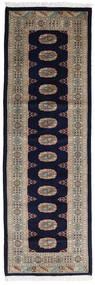 パキスタン ブハラ 3Ply 絨毯 76X236 オリエンタル 手織り 廊下 カーペット 黒/濃い茶色 (ウール, パキスタン)