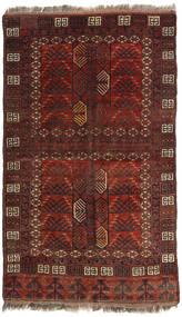 アフガン Khal Mohammadi 絨毯 129X214 オリエンタル 手織り 深紅色の/濃い茶色 (ウール, アフガニスタン)