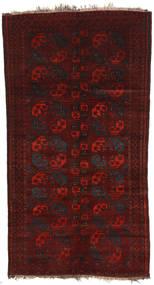 アフガン Khal Mohammadi 絨毯 160X301 オリエンタル 手織り 深紅色の (ウール, アフガニスタン)