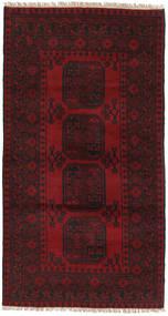 アフガン 絨毯 101X190 オリエンタル 手織り 深紅色の/濃い茶色 (ウール, アフガニスタン)