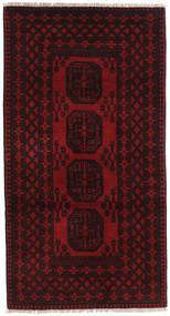 アフガン 絨毯 100X189 オリエンタル 手織り 深紅色の (ウール, アフガニスタン)
