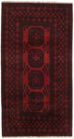 アフガン 絨毯 101X189 オリエンタル 手織り 濃い茶色/深紅色の (ウール, アフガニスタン)