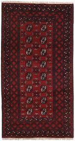 アフガン 絨毯 100X191 オリエンタル 手織り 濃い茶色/深紅色の (ウール, アフガニスタン)