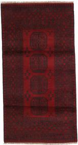 アフガン 絨毯 99X190 オリエンタル 手織り 深紅色の/濃い茶色 (ウール, アフガニスタン)