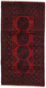 アフガン 絨毯 98X193 オリエンタル 手織り 濃い茶色/深紅色の (ウール, アフガニスタン)