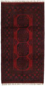 アフガン 絨毯 101X192 オリエンタル 手織り 濃い茶色/深紅色の (ウール, アフガニスタン)